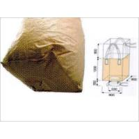 Buy cheap Packaging Bags from wholesalers