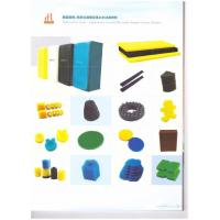 Buy cheap Promotion sample book 4 from wholesalers