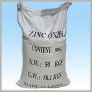 Buy cheap Zinc Oxide 99% from wholesalers
