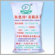 Buy cheap Coating Grade Zinc Oxide from wholesalers
