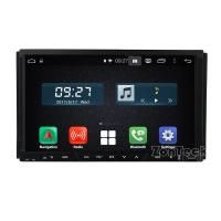 Buy cheap ZK-5720U 7 Inch Universal Slide Android 5.1 Car Radio GPS 3G WiFi from wholesalers