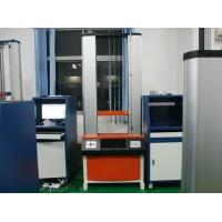 China China Supplier Tensile Strength Machine/ Tension Tester on sale