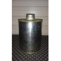 China Metal Tin Container wholesale