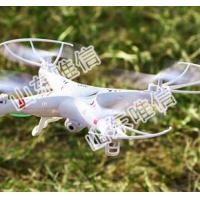 China 6 Axis Remote Control Toy Professional Drone With Camera wholesale