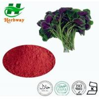 Buy cheap Amaranth Powder from wholesalers