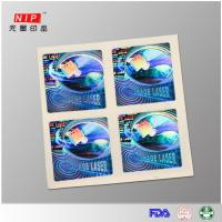 China Customized design Custom printed security hologram labels on sale