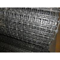 Buy cheap Biaxial Polyethylene Plastic Geogrid from wholesalers