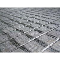 Buy cheap Polyester Geocomposite Coated Bitumen from wholesalers