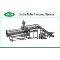 Buy cheap Automatic Flavoring System from wholesalers