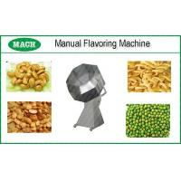 Buy cheap Semi-Automatic Flavoring Machine from wholesalers