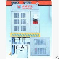 Buy cheap Automatic machine aluminum soup from wholesalers