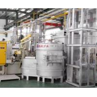 Buy cheap Kibe furnace from wholesalers