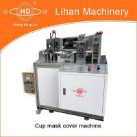China Cup mask cover machineHD-0105 on sale
