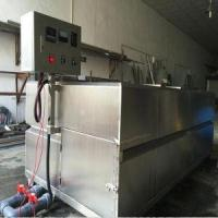 China Stainless Steel Platel Water Transfer Printing Hydrographics Manual Dipping Tank Quotation on sale
