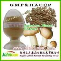 China Agaricus blazei polysaccharide/ Agaricus blazei Extract on sale