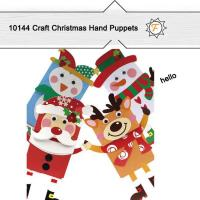 China Craft Paper Christmas Hand Puppets Kits for Arts and Crafts wholesale