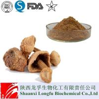 China Agaricus Blazei Mushroom Extract Polysaccharide,Agaricus Bisporus Extract Manufacturer wholesale