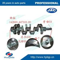 China JAC Truck Parts Crankshaft for CHAOCHAI CY4100 CY4102 wholesale
