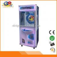 China Up Fun Small Hot Sale Children Toy Crane Game Machine for Kids Playland wholesale