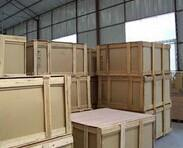 China Packaging services wholesale
