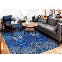 Buy cheap Patchwork Carpet 1 from wholesalers