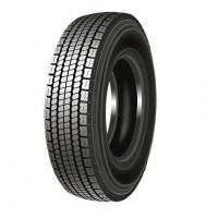 Buy cheap TBR 785 from wholesalers