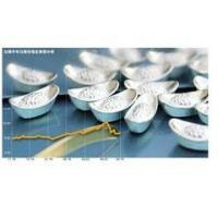 Buy cheap Silver treasure from wholesalers