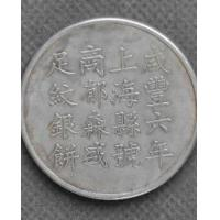 Buy cheap Unearthed in silver from wholesalers