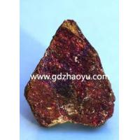 Buy cheap Copper08 from wholesalers
