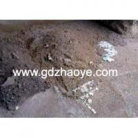 Buy cheap EAF dust01 from wholesalers