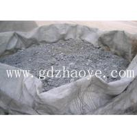 Buy cheap EAF dust09 from wholesalers