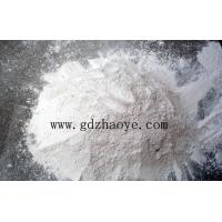 Buy cheap EAF dust08 from wholesalers