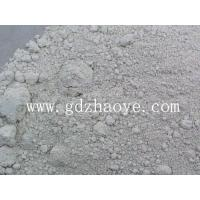 Buy cheap EAF dust07 from wholesalers