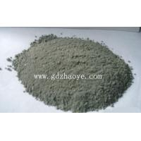 Buy cheap EAF dust06 from wholesalers