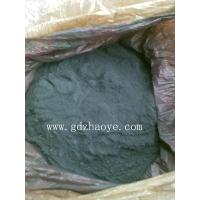 Buy cheap EAF dust05 from wholesalers