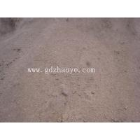 Buy cheap EAF dust03 from wholesalers