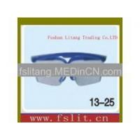 Buy cheap EYE-PROTECTOR from wholesalers