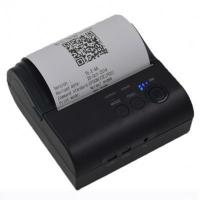 Buy cheap POS8001 80MM Bluetooth Mobile Printer from wholesalers