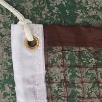 Buy cheap Weaving Tape Top Band Badminton Net from wholesalers