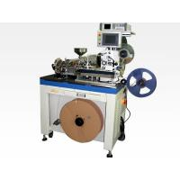 Buy cheap Automatic inductance test packaging machine from wholesalers