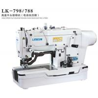Buy cheap Special sewing machine series LK-798/788 from wholesalers