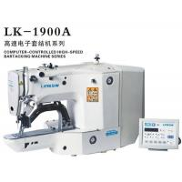 Buy cheap Special sewing machine series LK-1900A from wholesalers