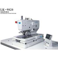 Buy cheap Special sewing machine series LK-9820 from wholesalers