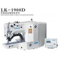 Buy cheap Special sewing machine series LK-1900D from wholesalers