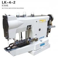 Buy cheap Special sewing machine series LK-4-2 from wholesalers