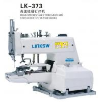 Buy cheap Special sewing machine series LK-373 from wholesalers