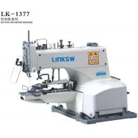 Buy cheap Special sewing machine series LK-1377 from wholesalers