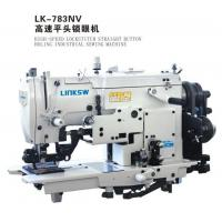 Buy cheap Special sewing machine series LK-783NV from wholesalers