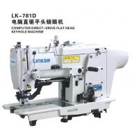 Buy cheap Special sewing machine series LK-781D from wholesalers