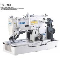 Buy cheap Special sewing machine series LK-781 from wholesalers